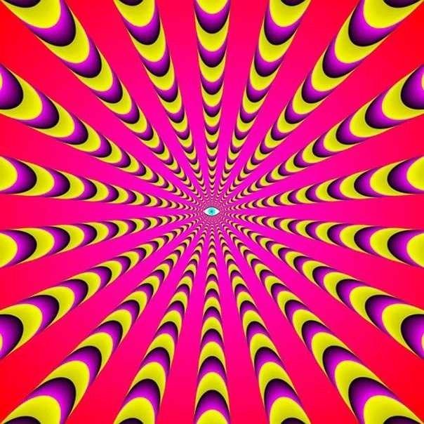 Точка внимания – это идея ума, не существующая в реальности, поэтому ум не может её нигде найти. Станислав Милевич